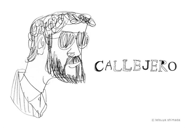 カジェヘロさんの参考画像