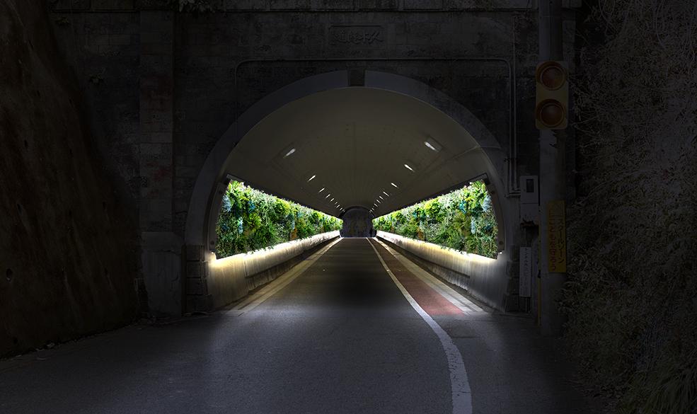 トンネルを緑化、循環型システムを作る環境デザインパース